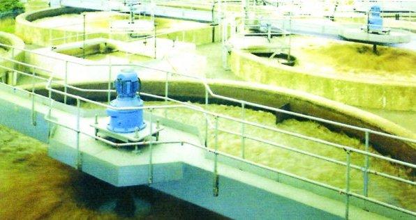 Su Arıtma Dikey Milli Havalandırıcı
